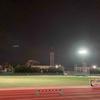 【大会記録】第97回アマガサキタイムトライアル(ATT) 1500m