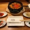 初中後 韓国料理 コリアンキッチン