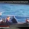 中国高速船がベトナムの漁船を銃で威嚇?…動画を確認してみました