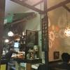 川崎ルフロンフードコート内にあるカフェ・ハイチでドライカレー
