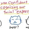 人は猫の表情を読むことが苦手?猫の気持ちを理解しよう