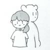 うつ病の恋人の支え方