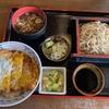 神奈川のお蕎麦 味奈登庵