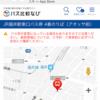 福井駅の夜行バス乗り場がクソなせいでバス乗り損ねたので晒す