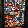 劇場版仮面ライダーエグゼイド トゥルーエンディング キュウレンジャー ダースインダベーの逆襲を観てきました