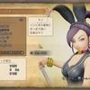 【ドラゴンクエストⅪ】マルティナのバニーガールの衣装の鑑賞会【Dragon QuestⅪ/RPG】