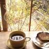 ONIBUS COFFEE Nakameguro【東京/中目黒】