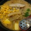 25日め みそラーメンを食べる!