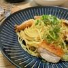 簡単!!チキンとたっぷり葱の和風パスタの作り方/レシピ