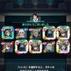 『不思議のダンジョン』チームがおくる本格ダンジョン探索型RPG【世紀末デイズ】プレイしてみる!!