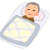 近況13.痩せ型の無呼吸症候群(SAS)の精密検査結果