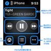 【watchOS 6】新しくなったApple watchの「再生中」を解説。「ミュージック」との違いも