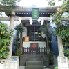 諏訪神社(台東区/浅草)への参拝と御朱印