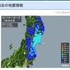 【11月11日 215日目】東北最後の地、福島入りました〜( ´∀`)