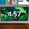 Amazon Echo Show 5 レビュー。ディスプレイ搭載でお手頃価格のおすすめ最新型スマートスピーカー