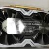 ビデオカード「ZOTAC GeForce GTX1060 6GB AMP EDITION」が届いたので早速レビュー!ベンチマークや温度上昇確認も