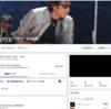 【LIVE情報】hanohanoなりきりライブ 浜田省吾(H28.12.04)[hanohano]-KUSSA-