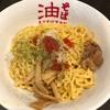 油そばの麺珍亭に再訪。高崎限定の新メニューに挑む!【東京麺珍亭本舗(高崎・西島町)】