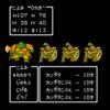 ドラクエ3 vol.2~初ボス戦~