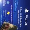I got PS4!!!