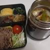 雑談:スープジャーお弁当♡酸辣湯のレシピ公開♡