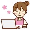 2人育児ママが毎日ブログを更新するためのヒント