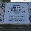 2018.4/29 minneのハンドメイドマーケット出店してきました。