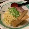 川崎の美味しいラーメン屋さん(利八)