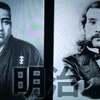 日本のリーダー列伝