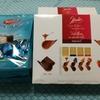 コストコでチョコレート買いました