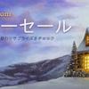 【2018年】Steamでウィンターセール開始!期間は1月4日まで!DBDが半額で買えるぞ!
