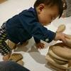 息子が喜んだプレイスポット7箇所【1歳〜1歳8ヶ月】 -多摩・相模Ver.