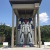 岡山の道の駅【久米の里】にそびえ立つ7mの巨大モビルスーツ、Zガンダムに感動。