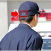 警察官の階級を服飾品で見分ける方法とは?