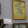 徳島藍染体験と大塚国際美術館