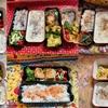 今週のお弁当振り返り(2021年 FW 12)