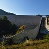 大分川ダム/ななせダム
