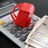 【収入の何%を貯蓄するべきか?】2018年の貯蓄+投資の目標額を決定!