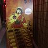 浅草に顔ハメ兄さんプロデュース顔ハメ看板が!『浅草たい焼き工房 求楽』【東京都台東区】