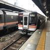 名古屋駅で撮り鉄する。
