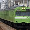 出張ついでの大阪撮り鉄記録② ウグイス色の103系を撮る
