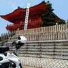【登録タグ】 成田山、犬山城