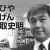 北海道の受付塾(1塾登録)