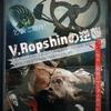 マンタム式Bol'sheviki屋V.Ropshinの逆襲 at 画廊/珈琲 Zaroff