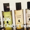Le Galion, about to relaunch in Japan : Interview with Nicolas Chabot, the owner of Le Galion / ÆTHER