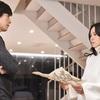 徳井義実『私結婚できないんじゃなくて、しないんです』最終話(※ネタバレ)