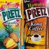 ハワイのPRETZをお土産にいただいて、ドン・キホーテの土産話も!