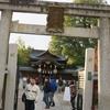晴明神社に参拝1月24日