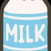 牛乳は好きだったんだけどねぇ