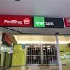 【ニュージーランド】今回の旅の目的は、銀行口座解約!手続きは簡単でした(^^)